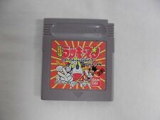 GB -- Tottemo! Lucky Man -- Game Boy, JAPAN Game Nintendo. Clean & Work fully!!