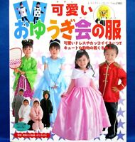 Cute Costume of Kids /Japanese Children's Dress Sewing Patterns Book