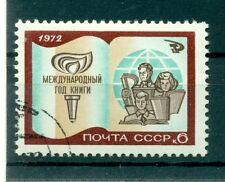 Russie - USSR 1972 - Michel n. 4002 - Année internationale du Livre