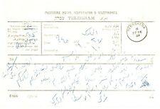 PALESTINE  BRITISH MIL. OCCUP. 1933-12-7  = BEER SHEBA =  TELEGRAM  F/VF