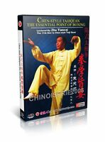 Chen Style Taijiquan - Chen Style Tai Chi Essential Point by Zhu Tiancai DVD