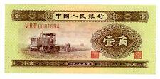 China ... P-863 ... 1 Jiao ... 1953 *UNC* 4 digits serial .. Gem centering (66).