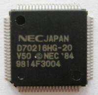 BLAUPUNKT NEC D70216HG-20 V50 9814F3004 Chip Ersatzteil 8925904170 Sparepart