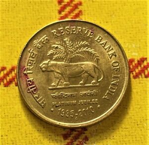 INDIA 5 rupees 2010 AU aluminum-bronze, 75 year anniversary (Platinum Jubilee)