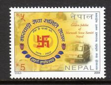 Nepal - 2004 50 years medical aid society - Mi. 781 MNH