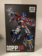 New listing Weijiang Mpp10 Transformers Optimus Prime Kids Toy