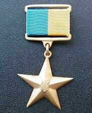 Ukrainian Gold Star of the Hero of the Ukraine