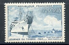 STAMP / TIMBRE FRANCE NEUF N° 1245 ** NAVIRE CABLIER AMPERE