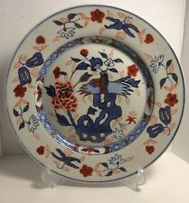 Beautifully Decorated Hand Painted Plate.