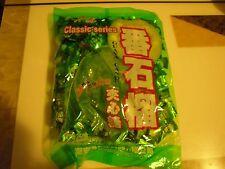 New ! 2 Bags of Classic Series Chinese Hard Guava Candy 24.6 oz 260 pcs Hongyuan