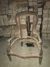 Victorian Style Mahoganywood Handcarved 4 Chairs