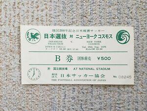 1976 Pele (NY Cosmos vs. JP) Stub Ticket