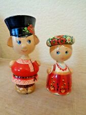 Hand Painted Wooden Folk Art BOY & GIRL Figures USSR Russian Doll COUPLE signed