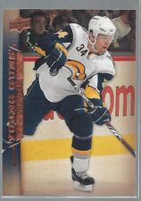 2007-08 Upper Deck Young Guns YG Mike Weber RC