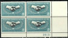 #1266 1965 5-cent UN Cooperation block of 4 MNH w/plate#