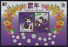 1996 TUVALU YEAR OF THE RAT MINISHEET CHINA '96 OVERPRINT FINE MINT MNH/MUH