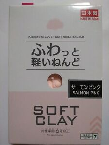 Daiso Japan Soft Clay Arcillasuave Lightweight Salmon Pink