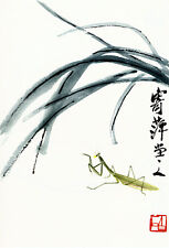 Praying Mantis 22x30 Chinese Art Print Ch'i Pai-shih Asian Art