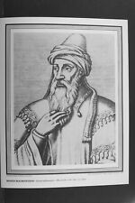 Moses Maimonides - Print by International Portrait Gallery - Vintage L1100F