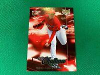 ⭐️👀 2007 Ultra #220 Hideki Okajima RC Rookie Boston Red Sox