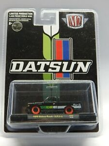 M2 HS03 1/64 1978 Datsun Pick Up Truck RED Tire 1 of 300 CHASE MIB VHTF