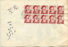 1967 Michelangiolesca Alti Valori 1000 lire su Piego Dogana Beni Sequestrati