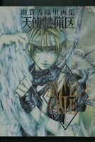 "JAPAN Kaori Yuki Angel Sanctuary Art Book #1 ""Angel Cage"""