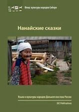 Nanaiskie Skazki (Paperback or Softback)