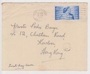 (K160-20)1948 GB FDC 2 1/2d silver wedding stamp envelope toKOWLOON Hong Kong(T)