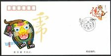 China 2010 Lunar Year of the Tiger Zodiac Stamp FDC