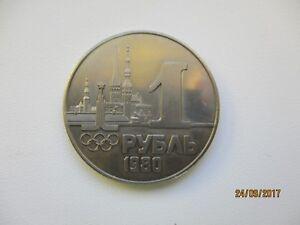 RUSSIA 1980 MOSCOW OLYMPIC GAMES TALLINN REGATTA 1 RUBLE COIN , EXONUMIA