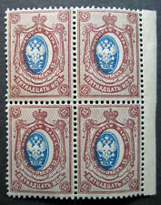 Russia 1909 81a Variety MNH OG 15k Russian Imperial Empire Coat of Arms Block!!