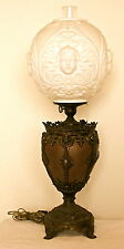 AUTHENTIC VINTAGE Ornate BRADLEY HUBBARD 'Gone With The Wind' LAMP