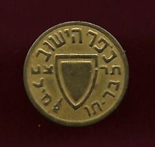 Palestine 1939 1/2 mil koffer Hayeshuv token coin