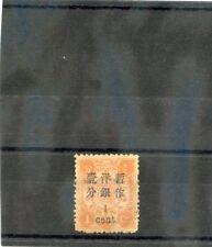 China Sc 29(Sg 38)F-Vf Used 1897 1ca/1ca Vermilion $100