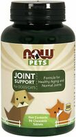 Joint Support for Dogs and Cats, NOW, 90 chewable tablets