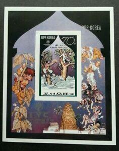[SJ] Korea Fairy Tales 1981 Story Flood Tree Temple Legendary (ms) MNH