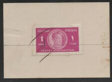 Afganistan King Zahir Shah autograph on his 1939 stamp Scott 330