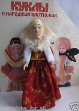 Porcelain doll handmade in national costume - Vyatka province Russia  № 69