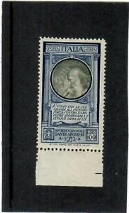 REGNO 1932- DANTE-IL RARISSIMO 100 LIRE DI POSTA AEREA-NUOVO CON BORDO DI FOGLIO