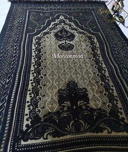 Beautiful And Elegant Personalised Prayer Mat Musallah Sajdah ADULT SIZE
