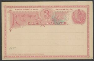 Guatemala 3c+3c Bird reply postal card