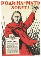 L029.Reproduction Poster Postcard.Mother Russia - join the Red Army.