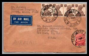 GP GOLDPATH: INDIA COVER 1950 AIR MAIL _CV755_P16