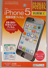 Iphone 5 Screen Protector by Diaso