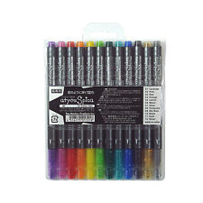 Copic Spica Glitter Pen Set A 12/Set