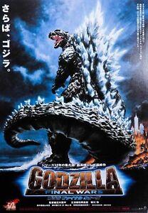Godzilla Final Wars Japanese MOVIE Art Silk Poster 24x36inch