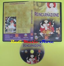DVD REINCARNAZIONE The history channel 2006 DIGITAL ADVENTURE AST3938 no vhs(D4)