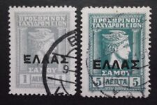 """Greece 2xSTAMPS from SAMOS with the Head of Hermes and black overprint """"ΕΛΛΑΣ"""""""