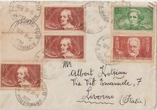FRANCE 1931 MULTIFRANCHISING FAMOUS MEN ON COVER TO ITALY